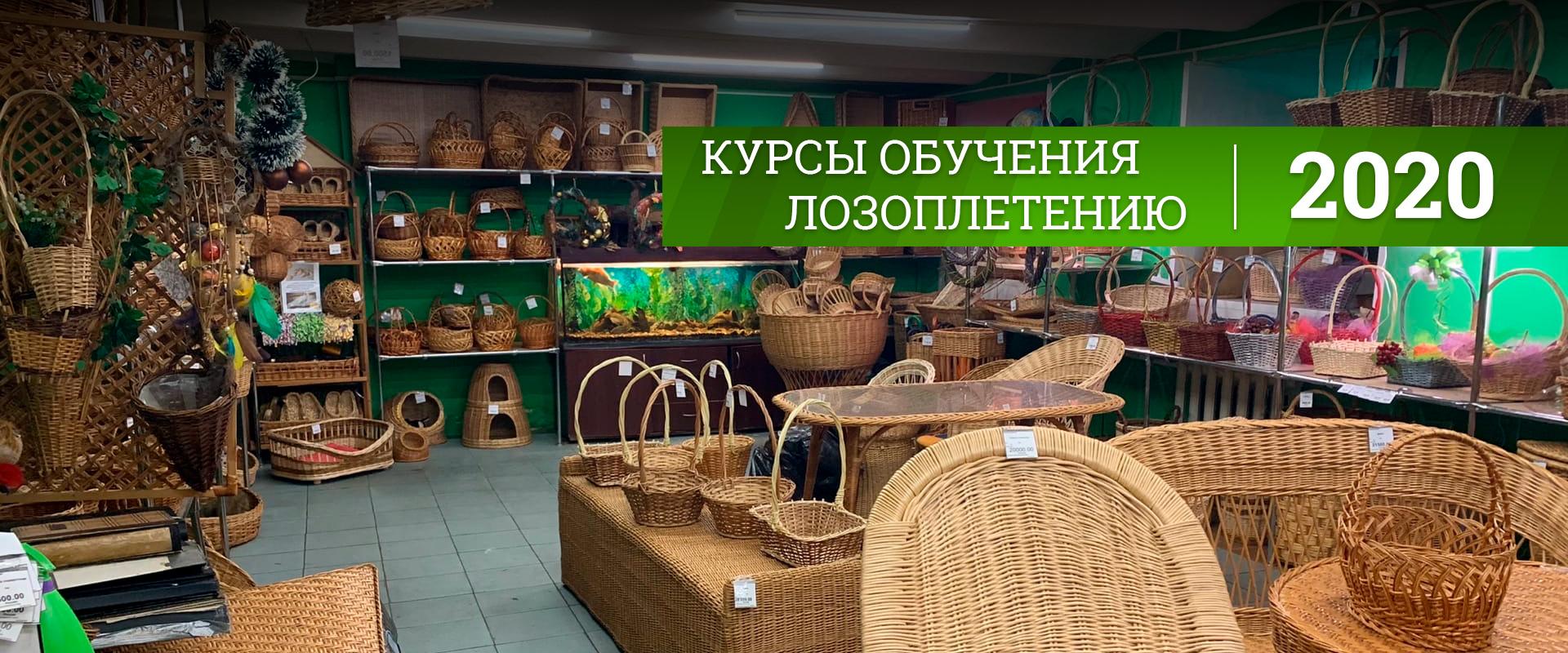 http://www.russkaya-iva.ru/image/cache/catalog/slideshow/kurs1y-1920x800.jpg